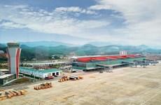 云屯——东北地区经济发展的新动力