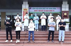 越南新增6例确诊患者治愈