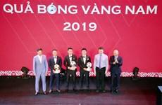 杜雄勇和黄如球员荣获2019年越南金球奖