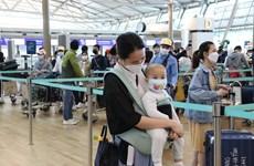 越通社简讯2020.5.27