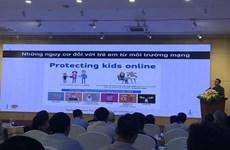 保护与协助儿童在网络环境里健康成长、创新互动