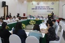 越南增加对护理人员和助产士培训的投资