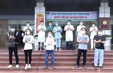 GAVI:越南成功控制新冠肺炎疫情的四个关建因素