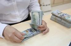 5月29日越南国家银行越盾对美元汇率中间价大幅上涨