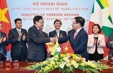 越南—缅甸:加深越缅全面合作伙伴关系