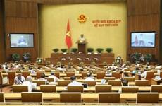 越南第十四届国会第九次会议公报(第九号)