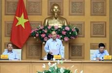 阮春福总理主持工资制度改革会议