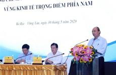政府总理阮春福主持越南南部重点经济区各省市人民委员会领导人工作会议