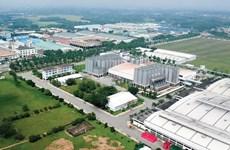 胡志明市迎来新一轮外国投资浪潮