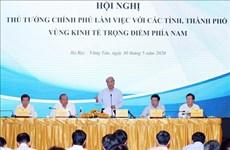 阮春福总理:研究制定重点经济区的特殊机制