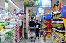 胡志明市5月份居民消费价格指数下降0.33%