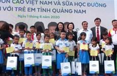 越南国家副主席邓氏玉盛在广南省开展人道主义活动