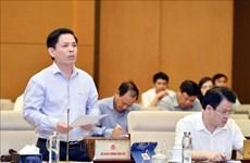 越南国会常委会第四十五次会议落幕