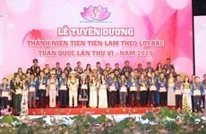 2020年第四届全国践行胡伯伯教诲先进青年表彰大会在乂安省举行