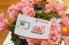 越南即将推出第二代移动虚拟网络服务