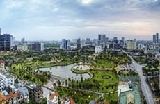 河内市将于6月27日举行投资合作促进会议