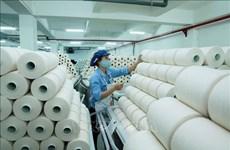 进口到印尼的越南面料享受免征新税的优惠