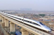 越南就北南高速铁路项目前期可行性研究报告进行审定