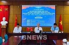 越南与中国广西举行建材和室内外装饰品网上交易会