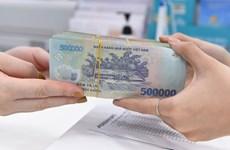 越南促进成立债务交易平台