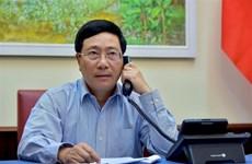 越南政府副总理兼外交部长范平明同日本外交大臣通电话