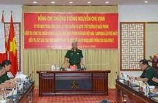 越南积极为第一届越柬边境国防友好交流活动做好准备的准备