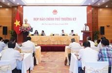 越南政府例行新闻发布会:越南迎来经济重启的黄金机会