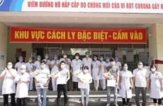 越南6月3日下午无新增确诊病例 第91例成功脱离人工心肺机