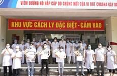 越南新增4例治愈病例 累计治愈302例