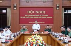 越南政府总理主持国家安全与国防工业建设与发展会议