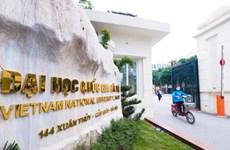 越南三所大学跻身《泰晤士高等教育》2020年亚洲大学排名榜