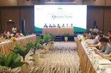 胡志明市同谷歌合作促进旅游市场快速复苏