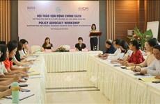 越南助力返乡的移民妇女可持续融入社会