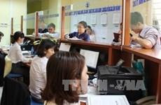 广宁省公布2019年行政审批制度改革指数