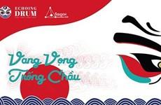 将人工智能应用于越南旅游与文化推广活动中