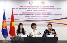 2020东盟轮值主席国年:在新冠肺炎疫情情况下保护妇女儿童和预防家庭暴力