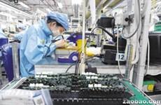 新加坡5月制造业PMI增至46.8点
