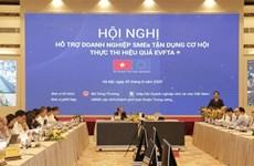 越南积极协助中小企业充分利用EVFTA带来的机遇