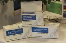越南新公布两套符合国际标准的新冠病毒检测试剂盒