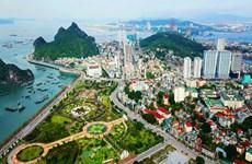 广宁大力推动智能城市建设