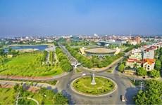 永福省力争发展成为北部旅游中心