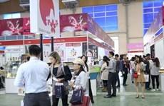 2020年越南胡志明市美容展共设250个展位