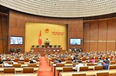 越南国会批准EVFTA和EVIPA   越南融入国际社会进程的重要步伐