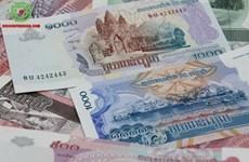 2020年前4月柬埔寨财政收入达20亿美元