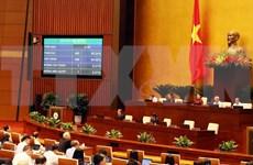 越南第十四届国会第九次会议通过批准加入ILO第105号公约的决议