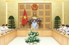 政府副总理张和平:坚决使无法重组的项目破产  减少对国家的损失