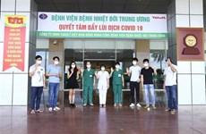越南全国新增9例新冠肺炎确诊病例治愈  50名外国患者中的49名康复