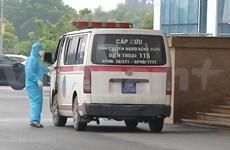 越南新增1例输入性病例  入境之后立即隔离