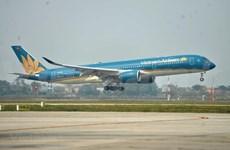 乂安省荣市飞往富国、芹苴和芽庄的3条新航线即将开通