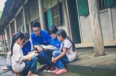 2020年夏季青年志愿者运动将在全国的偏远和贫困地区开展